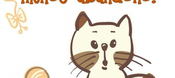 GPA abre inscrições para castrações de cães e gatos