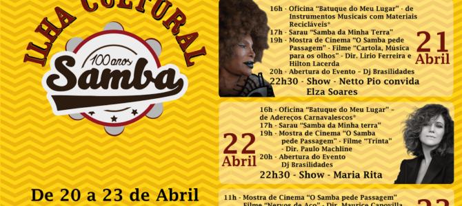 Ilha Cultural 2017 convida o público para shows com Maria Rita e Elza Soares entre os dias 20 e 23/04
