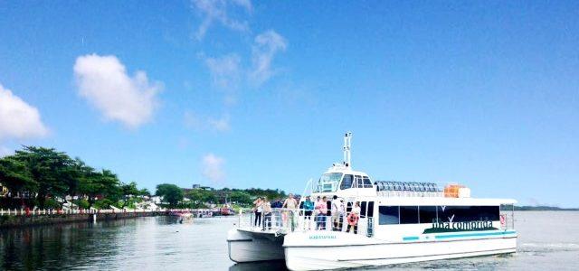 Turismo da Ilha anuncia agenda de passeios do catamarãpara dezembro 2017 e janeiro de 2018